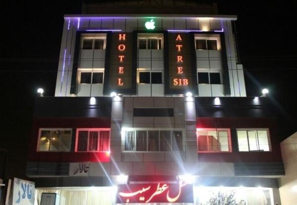 هتل-عطر-سیب