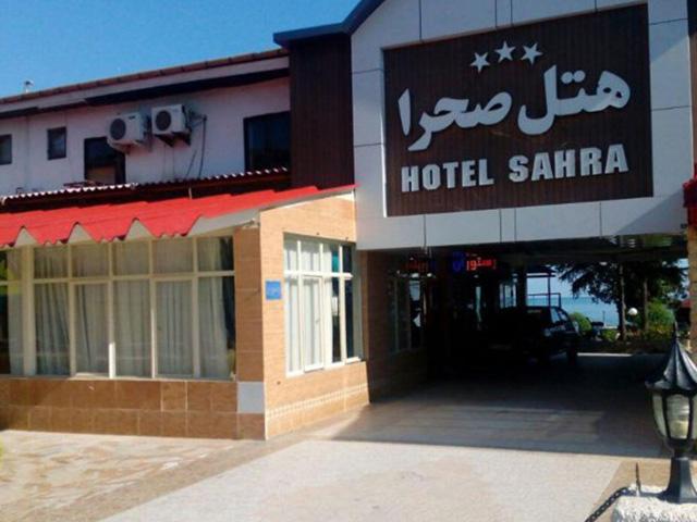 هتل-صحرا