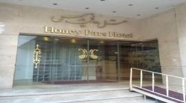 هتل هانی پارس